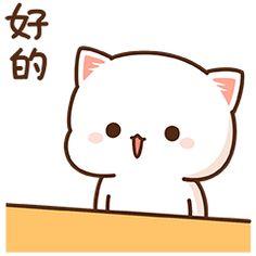 Chibi Cat, Kawaii Chibi, Kawaii Cat, Cute Chibi, Cute Bear Drawings, Kawaii Drawings, Cute Anime Character, Cute Characters, Cute Images