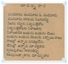 Hindu Rituals, Hindu Mantras, Life Lesson Quotes, Life Lessons, Life Quotes, My Daughter Quotes, To My Daughter, Kindergarten Poems, Telugu Inspirational Quotes