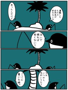 T Lights, Anime Comics, Manga, Games, Illustration, Funny, Movies, Movie Posters, Pictures