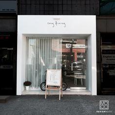 디자인무드 Cafe Interior Design, Cafe Design, House Design, Coffee Shop Design, Small Coffee Shop, Cafe Display, Coffee Shop Aesthetic, Clothing Store Interior, Cafe Exterior