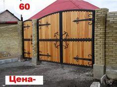 деревянные ворота под старину фото: 10 тыс изображений найдено в Яндекс.Картинках