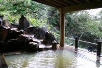 裏見ヶ滝温泉 東京都八丈島中之郷 無料 混浴 水着着用 Na塩化物泉