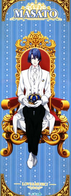 poster Uta no Prince sama Purinsu Hijirikawa Masato anime Maji LOVE Fanart, Boy Idols, Shugo Chara, Uta No Prince Sama, Romance, Handsome Anime, Kawaii, Hot Anime Guys, Anime Outfits