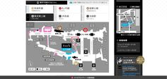 [PEGGY]Esola(エソラ)池袋 http://www.esola-ikebukuro.com/information/access.html  接駁車資訊有特別製作平面圖及路線圖,讓瀏覽者更明瞭接駁資訊