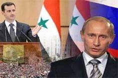 مفاتيح الكرملين موجودة في دمشق