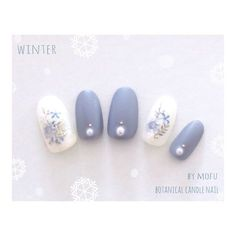 Installation of acrylic or gel nails - My Nails Trendy Nails, Cute Nails, My Nails, Japan Nail Art, Animal Nail Art, Japanese Nails, Nail Decorations, Fabulous Nails, Flower Nails