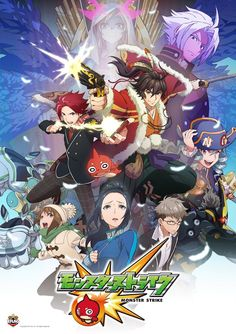 """""""Monster Strike"""" Web Anime New Arc to Begin Streaming on March 26"""