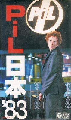 John Lydon, Public Image Ltd. Band Posters, Cool Posters, God Save The Queen, Punk Poster, Johnny Rotten, Iggy Pop, Music Theater, Gothic Rock, 80s Music