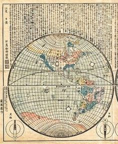 Western Hemisphere from Japanese Map of the world. 1840.