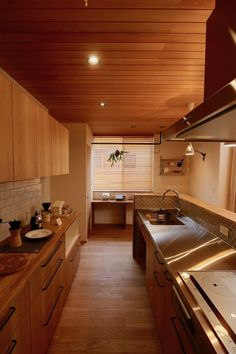 Outstanding living kitchen room are readily available on our site. Read more and you wont be sorry you did. Japanese Interior Design, Japanese Home Decor, Japanese Kitchen, Japanese House, Home Interior Design, Interior Exterior, Kitchen Interior, Kitchen Decor, Kitchen Design