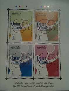 Commemorative stamp for the Qatar Classic #SquashStamps