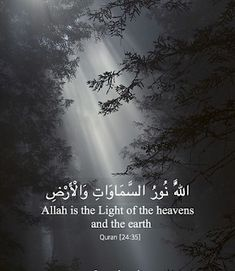 Leader in Online Quran tutoring service to learn Tajweed and Qirat from qualified teachers in LIVE one-to-one classes in English, Arabic and Urdu languages Best Islamic Quotes, Quran Quotes Inspirational, Motivational Picture Quotes, Quran Wallpaper, Islamic Quotes Wallpaper, Hadith Islam, Alhamdulillah, Charity Quotes, Quran In English