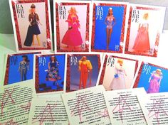 """.99 cent auction___Barbie Doll Fashion Card Lot 1970 Identification Trading Mattel  ___ Hi there...... 14 different Barbie Doll fashion cards... for the various Barbie dolls of 1972... photo on the front, info on the back, they measure 3-1/2"""" x 5"""". Issued by Mattel in 1990... great for identification"""