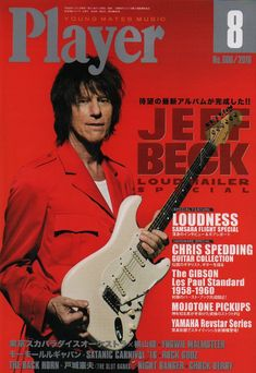 Chris Spedding, Jeff Beck, Les Paul Standard, Guitar Collection, Dvd Blu Ray, Gibson Les Paul, Magazine, Blog, Musica