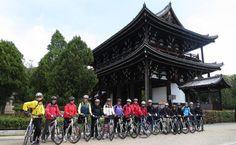 Kyoto Cycling Tour, Kyoto tour