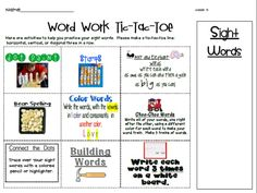 VALUE PACK WORK ON WORDS http://www.teacherspayteachers.com/Product/Wild-About-Word-Work-Combo-Pack-Add-Your-Own-Words-Version