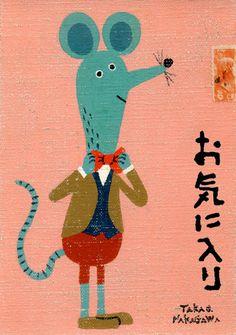 Takao Nakagawa ~ colors