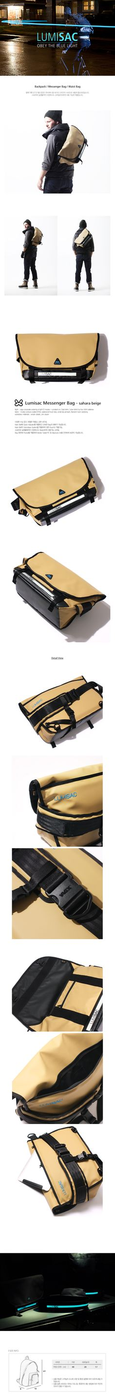Lumisac Messenger Bag sahara beige