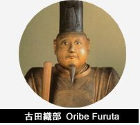 Oribe fue el daimyo de Mino que sirvió Nobunaga y Hideyosi. Fue uno de los siete  alumnos de Rikyuu de alto rango y cristiano. Hizo un esfuerzo para el establecimiento de la ceremonia del té de Samurai. Ensyuu y Kouetsu fueron su alumno