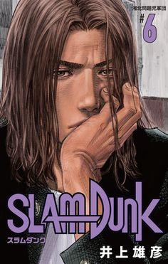 Slam Dunk Manga New Edition Cover Art - Full Collection Slam Dunk Manga, Vagabond Manga, Comic Manga, Anime Comics, Manga Artist, Comic Artist, Inoue Takehiko, Manga News, Manga Anime One Piece
