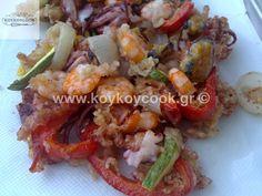 ΦΡΙΤΟ ΜΙΣΤΟ Shrimp, Meat, Food, Essen, Meals, Yemek, Eten