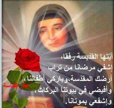 Pray, Saints, Movies, Movie Posters, Virgin Mary, Films, Film Poster, Cinema, Movie