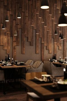 Vertical wood panels.