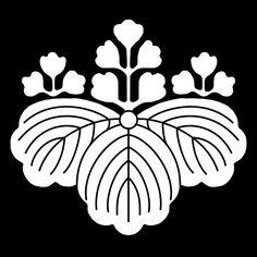 Japanese Crest GosannKiri - Government Seal of Japan - Wikipedia, the free encyclopedia Japanese Design, Japanese Art, Japanese Things, Japanese Family Crest, Mobile Web Design, Medieval Life, Japanese Aesthetic, Art Icon, Zen Doodle