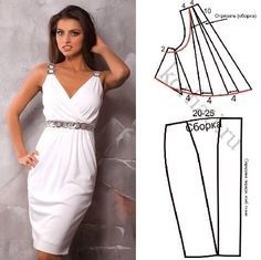 Glorious All Time Favorite Sewing Projects Ideas. All Time Favorite Top Sewing Projects Ideas. Diy Clothing, Sewing Clothes, Dress Sewing Patterns, Clothing Patterns, Fashion Sewing, Diy Fashion, Costura Fashion, Modelos Fashion, Dress Tutorials