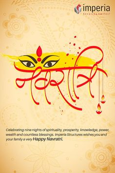 Celebrating nine nights of spirituality prosperity, knowledge, power, wealth and countless blessings . #imperiastructures wishes you and your family a very #HappyNavratri .