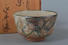 Japanese Kiyomizu-ware Grass pattern TEA BOWL Eiho made w/signed box Grass Pattern, Tea Bowls, Asian, Japanese, Antiques, Box, Color, Antiquities, Antique