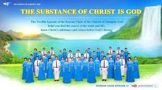"Know the Incarnate God | Korean Choir ""The Eastern Light Hymns Concert Episode 12"""