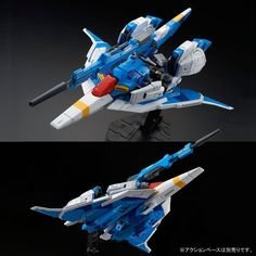 "P-Bandai: RG 1/144 MSZ-006 Zeta Gundam ""RG Limited Color Ver."" - Release Info - Gundam Kits Collection News and Reviews Plastic Model Kits, Plastic Models, Planet System, Gundam Exia, Strike Gundam, Zeta Gundam, Star Citizen, Gundam Model"