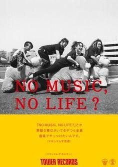 no music ホルモン - Google 検索
