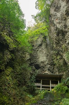 A temple on the rock 鰐淵時#2