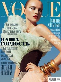 Vogue Russia - Vogue Russia May 2010 Cover