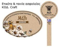 Ετικέτα μελιού & ταινία ασφαλείας OVAL CRAFT σε ότι ποσότητα θέλετε Bee, Crafts, Manualidades, Bees, Handmade Crafts, Craft, Crafting