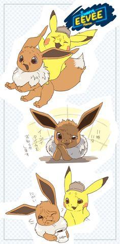 わたあめ@4/28スパコミB21b (@wataame_133) / Twitter Pikachu, Catch Em All, Cute Pokemon, Plushies, My Favorite Things, Comics, Twitter, Friends, Fictional Characters