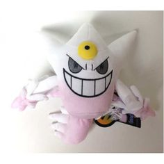 Pokemon Center 2014 Shiny Mega Gengar Plush Toy