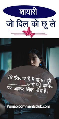 love quotes for him Hindi Love Shayari Romantic, Shayari In Hindi, Love Quotes For Him Deep, Love Quotes For Boyfriend, Hindi Words, Deep Love, Husband Love, Romantic Love, Hubby Love
