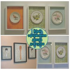 Decor, Gallery, Gallery Wall, Wall, Home Decor, Frame