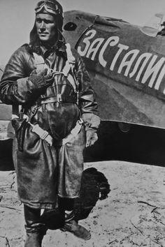 Hero of the Soviet Union Boris Safonov