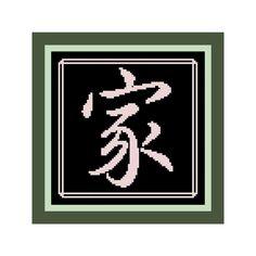 Family -- Chinese Symbol/Kanji Cross-Stitch Pattern -- PDF. $5.00, via Etsy.