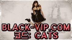 안전사설놀이터 BLACK-VIP.COM 코드 : CATS 안전사설노리터 안전사설놀이터 BLACK-VIP.COM 코드 : CATS 안전사설노리터 안전사설놀이터 BLACK-VIP.COM 코드 : CATS 안전사설노리터 안전사설놀이터 BLACK-VIP.COM 코드 : CATS 안전사설노리터 안전사설놀이터 BLACK-VIP.COM 코드 : CATS 안전사설노리터 안전사설놀이터 BLACK-VIP.COM 코드 : CATS 안전사설노리터