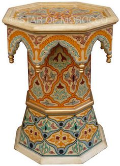 Extravaganza Small Cream Moroccan Table this would brighten up my living room.