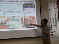 七尾商工会議所 http://yokotashurin.com/etc/question10.html