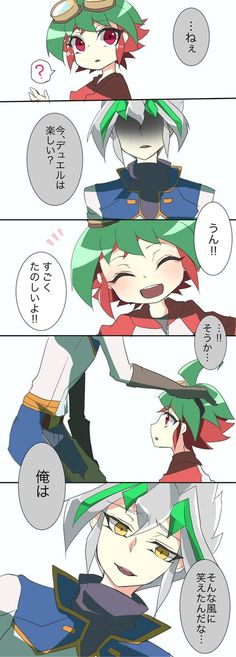 Zarc and Yuya Sakaki 🐲 Yugioh Arc-v Yu Gi Oh, Izuru Kamukura, Attack On Titan Fanart, Short Comics, Anime Fantasy, Awesome Anime, Doujinshi, Cartoon Characters, Chibi