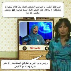 #بالعربي #عربي