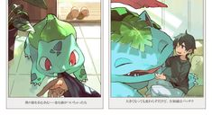 bulbasaur-propaganda: Growing up with your. Kalos Pokemon, Lucario Pokemon, Bulbasaur, Pokemon Comics, Pokemon Funny, My Pokemon, Pokemon Fusion, Pokemon Cards, Pokemon Ships