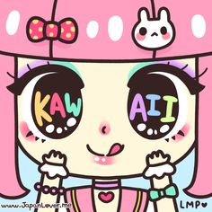 This year's September and October are Japan Lover Me's Kawaii Months!   We'll be sharing all things cute and wonderful from the homeland of the kawaii culture (which has taken the world by storm!) ヾ(・ω・*)ノ  Are you ready?  Please comment with anything kawaii-related that you'd like us to feature!    www.japanlover.me Art by Little Miss Paintbrush